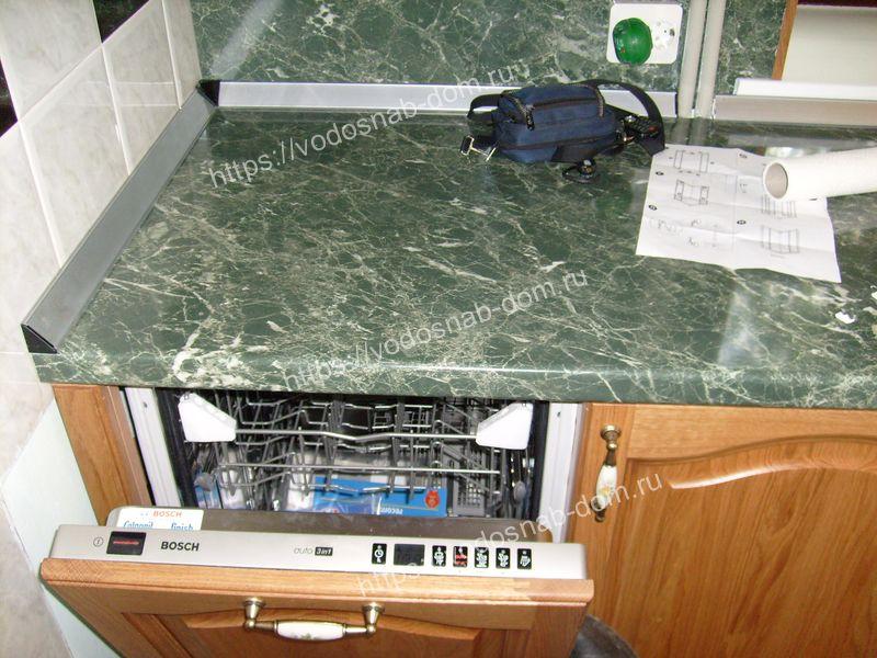подключение посудомойки в Санкт-Петербурге цена