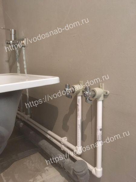 подведение труб к ванной цена